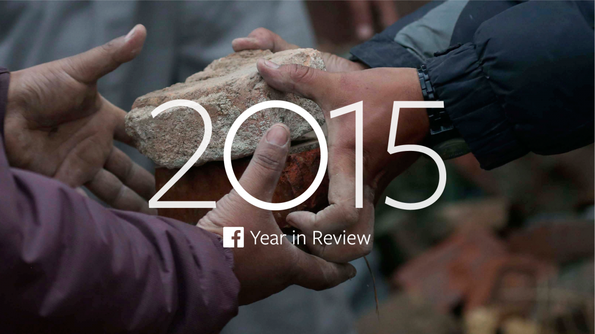 Facebook year in review 2015