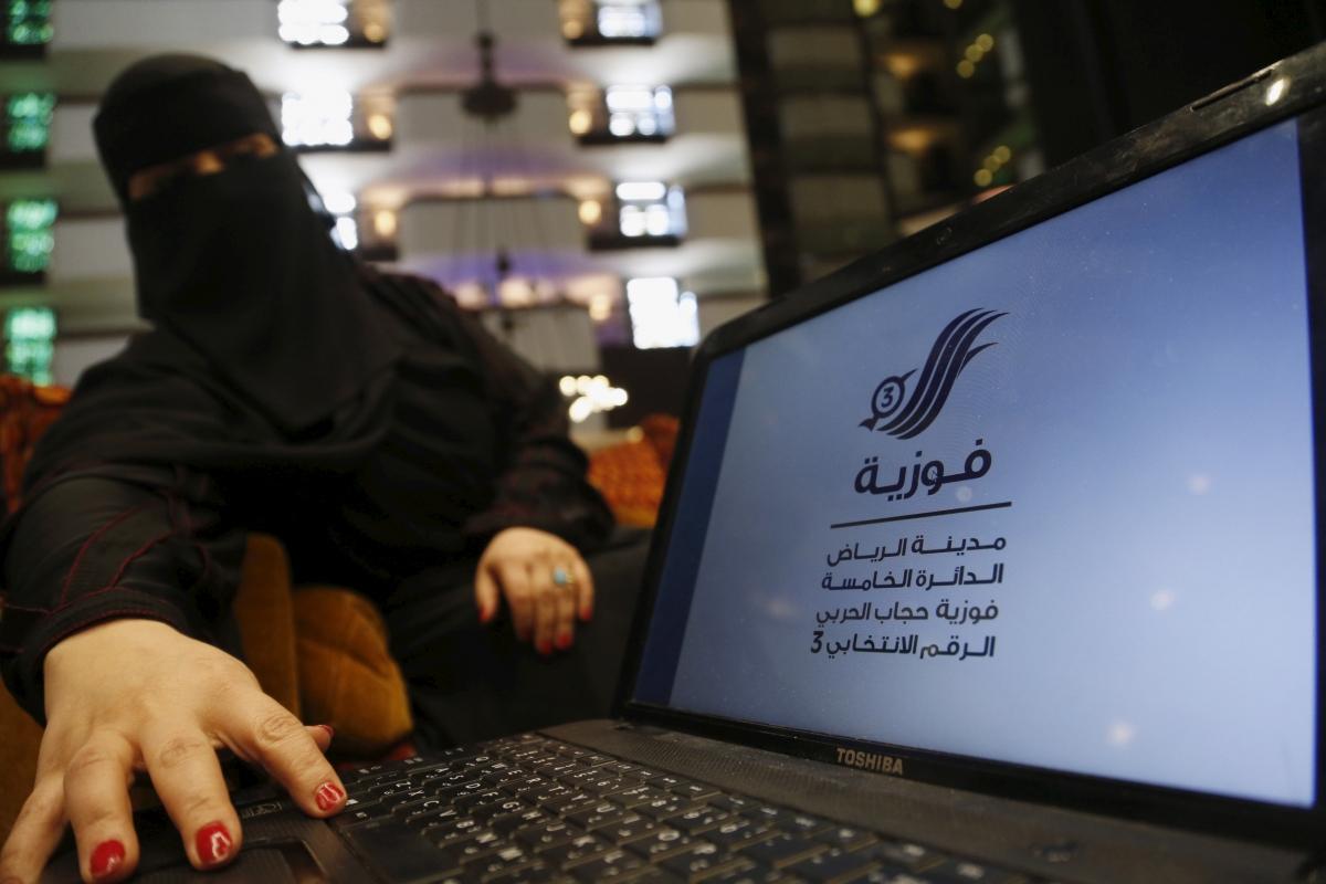 Saudi Arabia women's vote