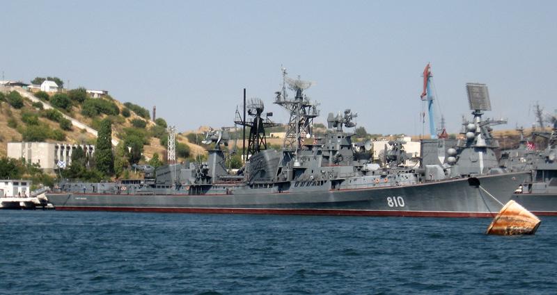 Smetlivy Russian destroyer Turkey