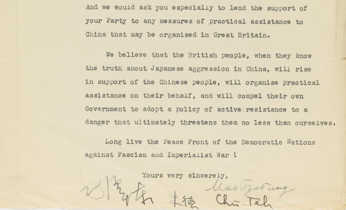 Mao Zedong's letter