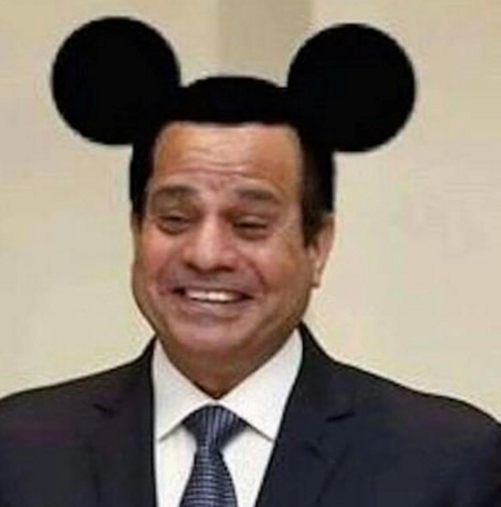 Sisi Mickey Mouse