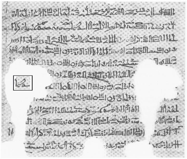 cairo calendar