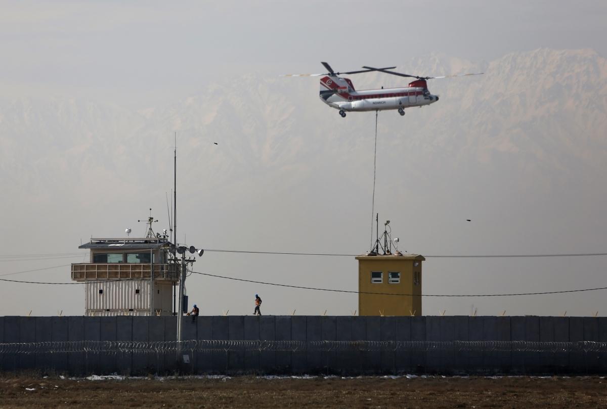 Bagram air base attack