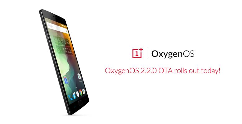 OxygenOS 2.2.0 OTA update for OnePlus 2