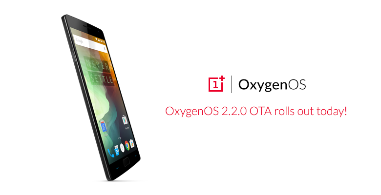 OxygenOS 2.2.0 OTA update for OnePlus 2