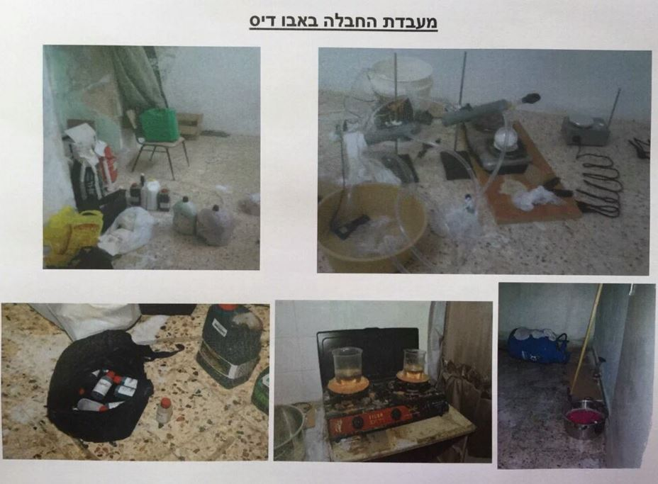 Images showing West Bank bomb factory