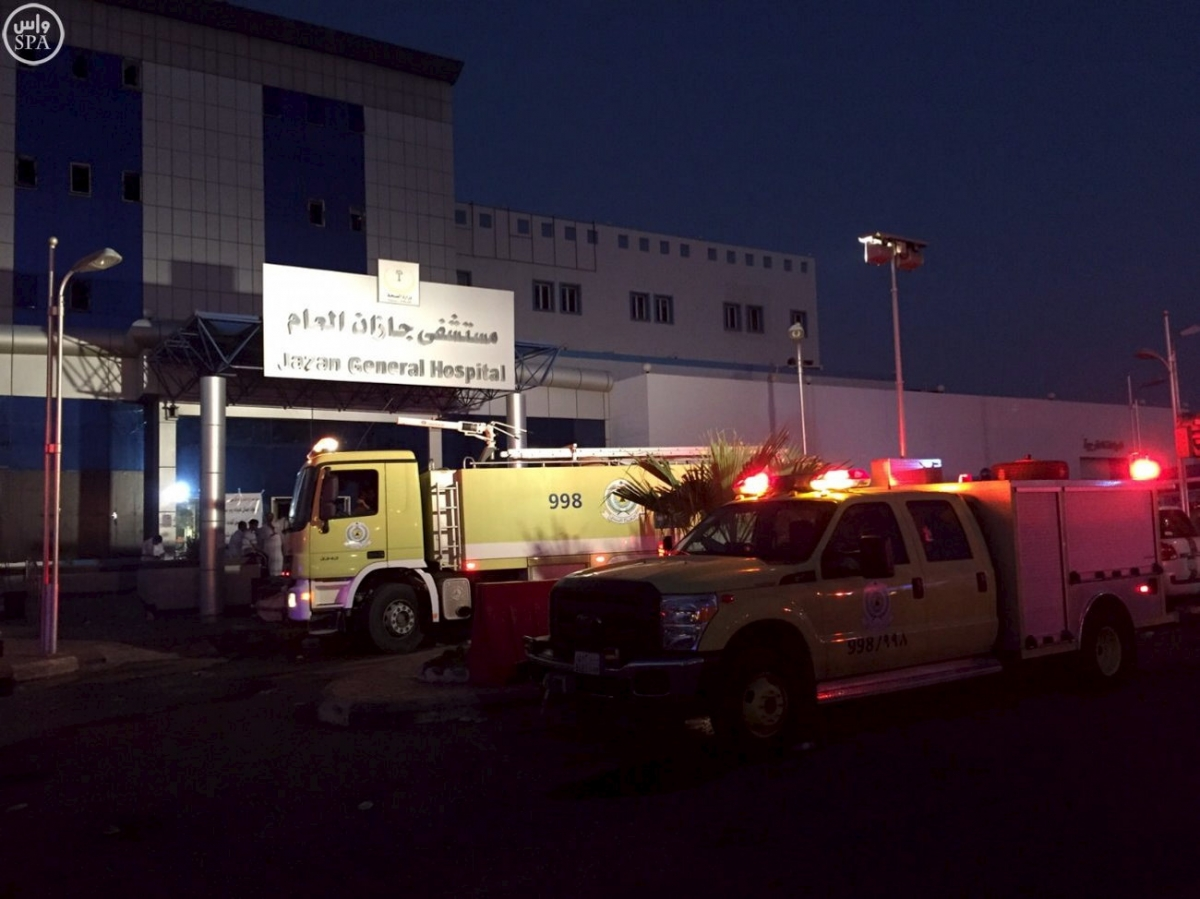 Saudi Arabia hospital fire