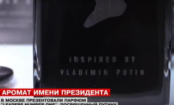 Putin perfume goes on sale in Russia