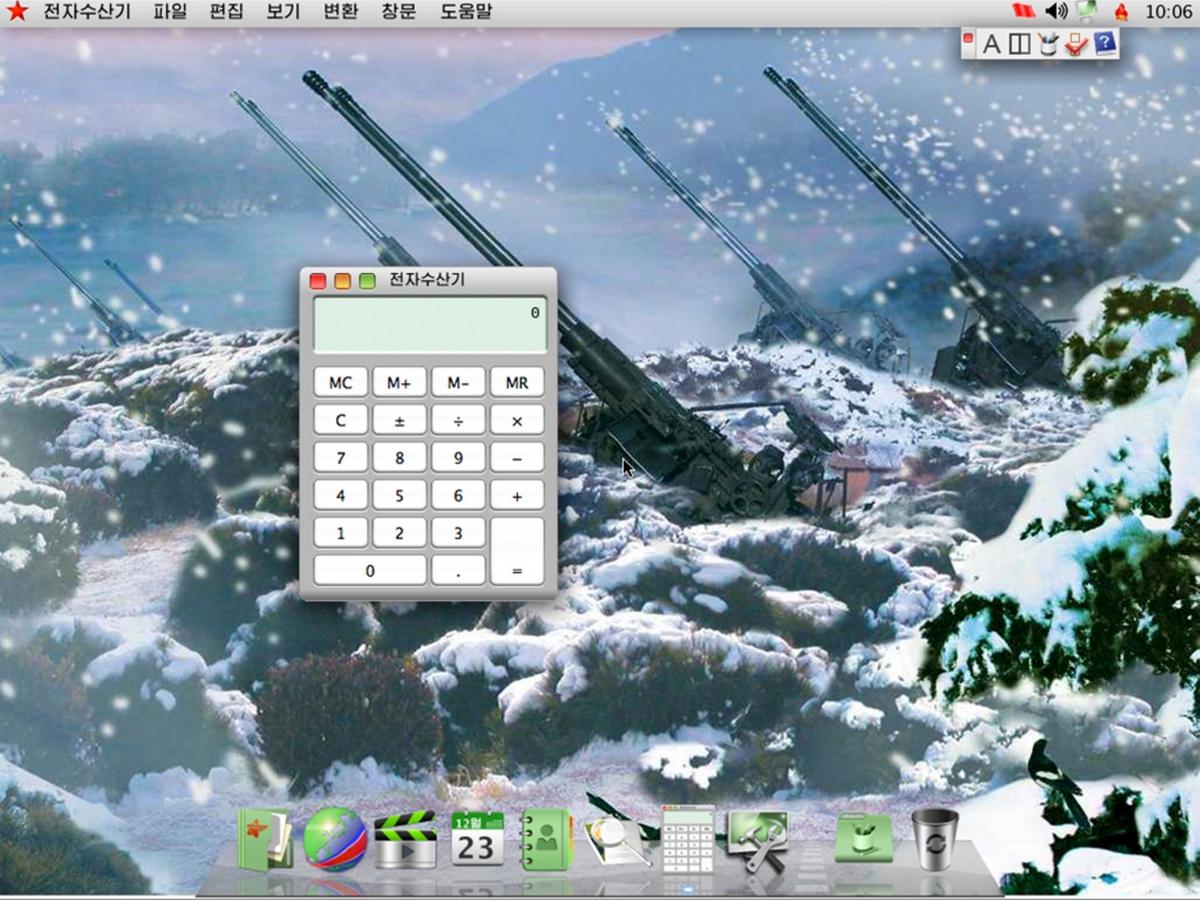North Korea operating system RedStar