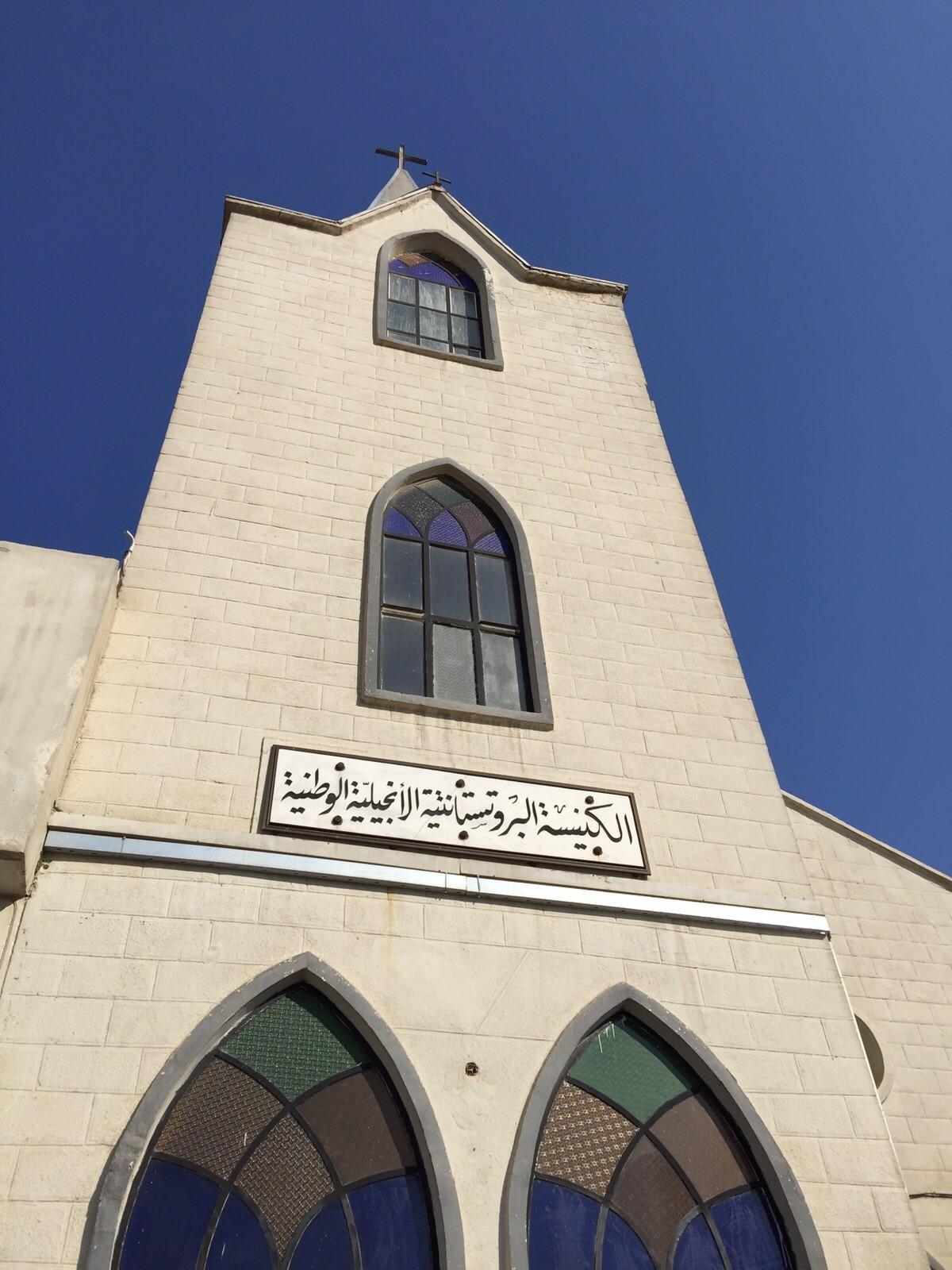 Church in Baghdad#