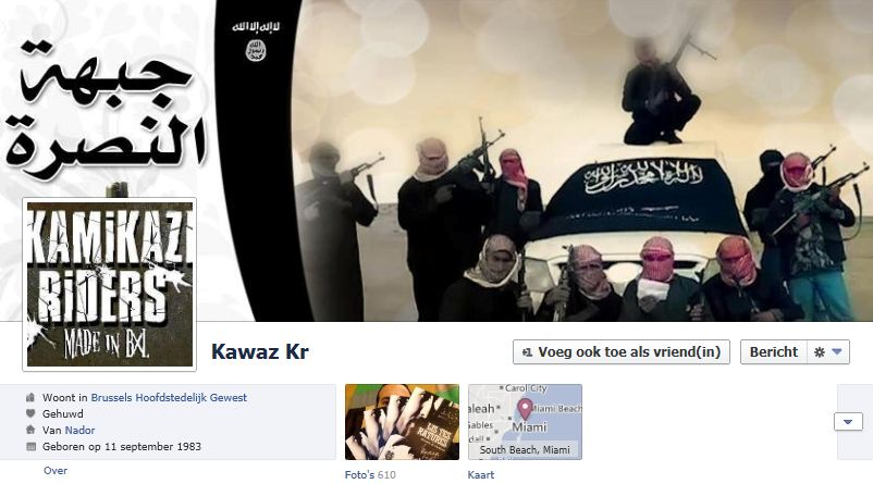 Social media page of group member