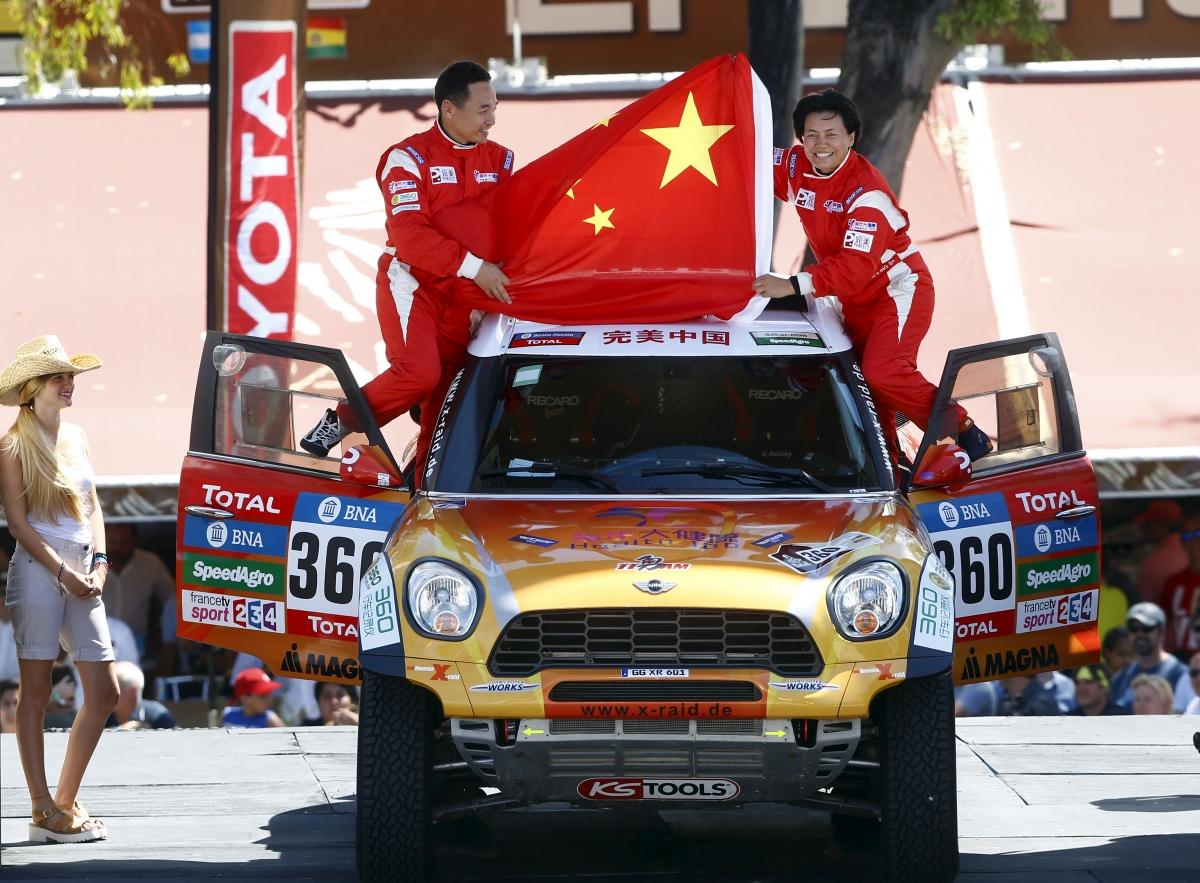 Guo Meiling before crash
