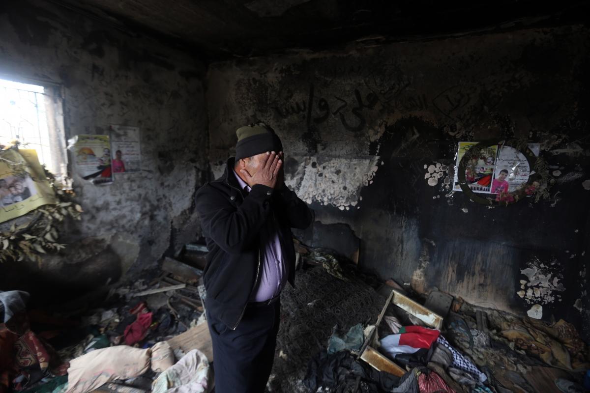 Duma arson attack