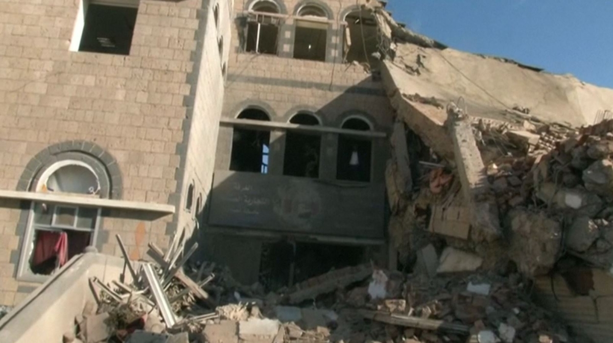 Yemeni Chamber of Commerce destroyed