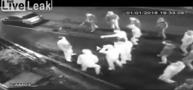 West Yorkshire police look for information over brutal mob