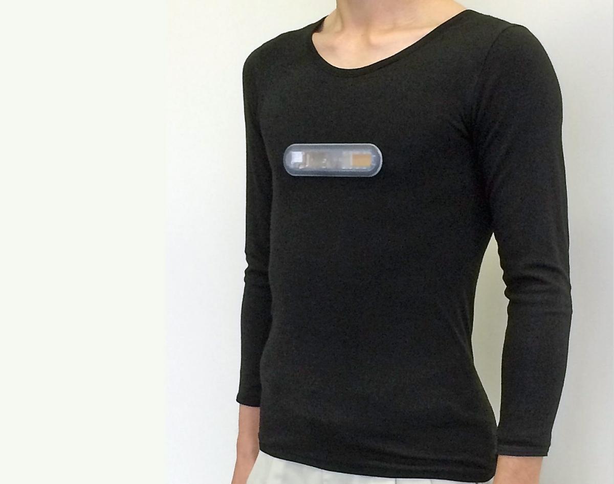 NEC and Gunze's smart undergarments