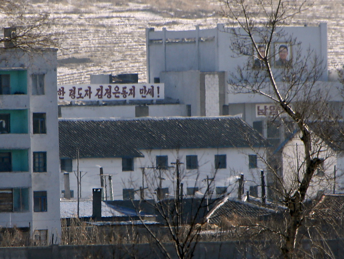 North Korea loudspeakers