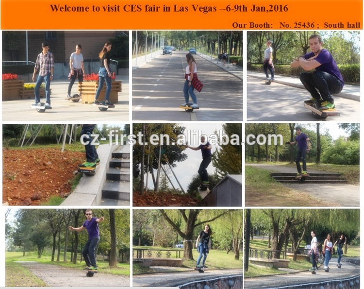 Changzhou First International Hoverboard