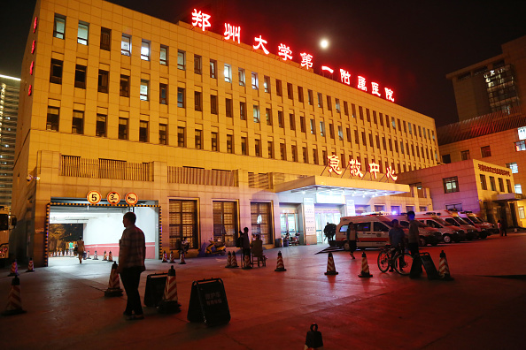Zhengzhou University Hospital