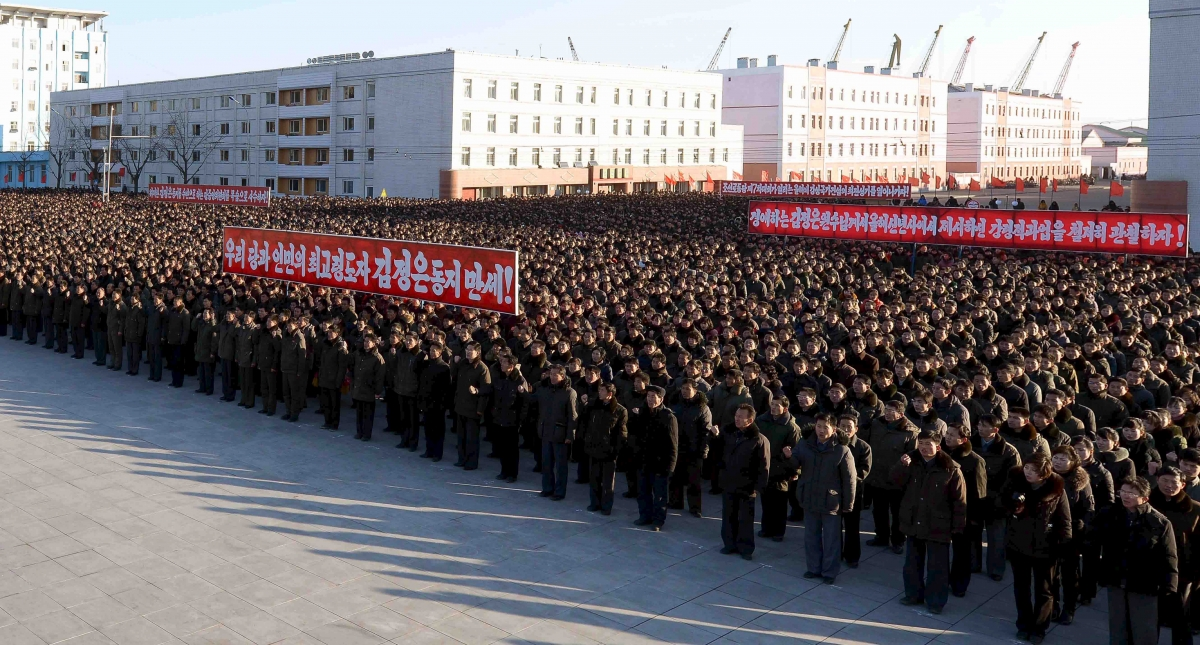 North Korea rally
