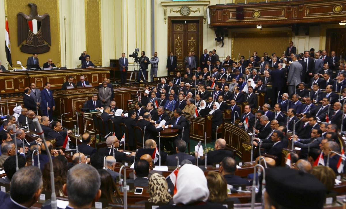 Egypt parliment