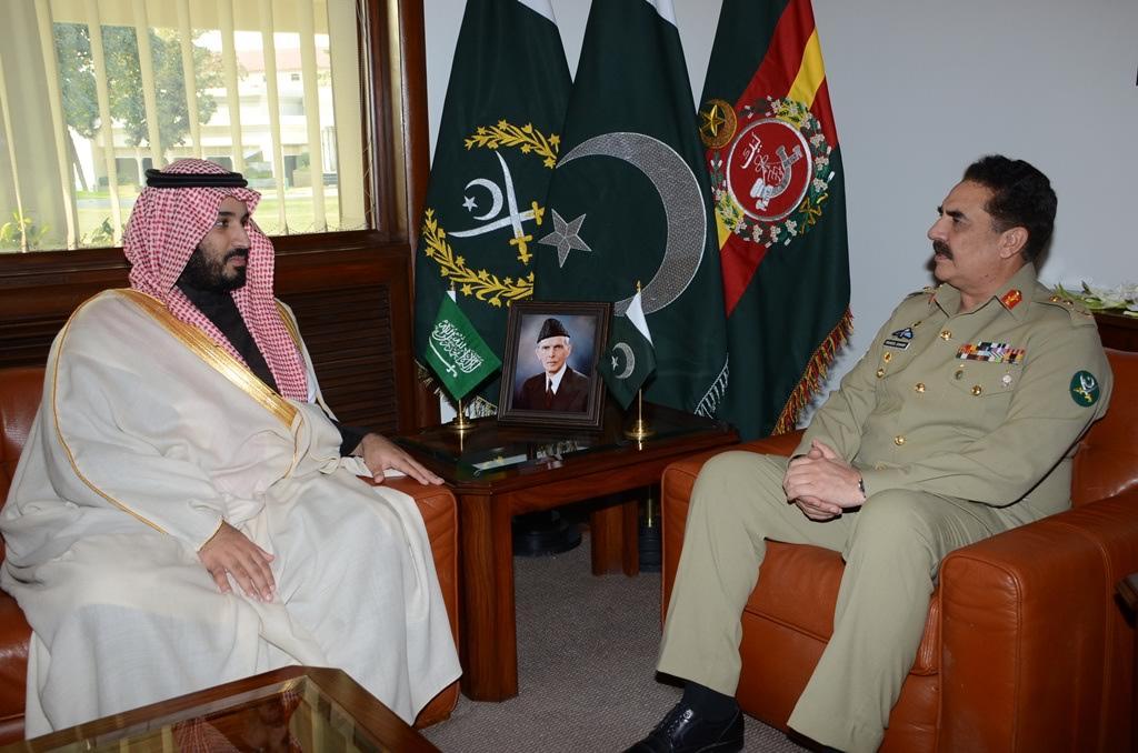 Pakistan Saudi Arabia ties