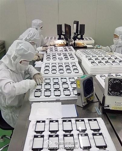 Leaked Apple iPhone 5 Image