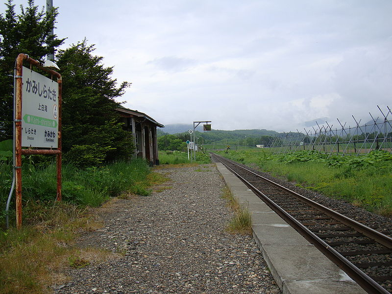 Kami-Shirataki Station in Hakkaido, Japan