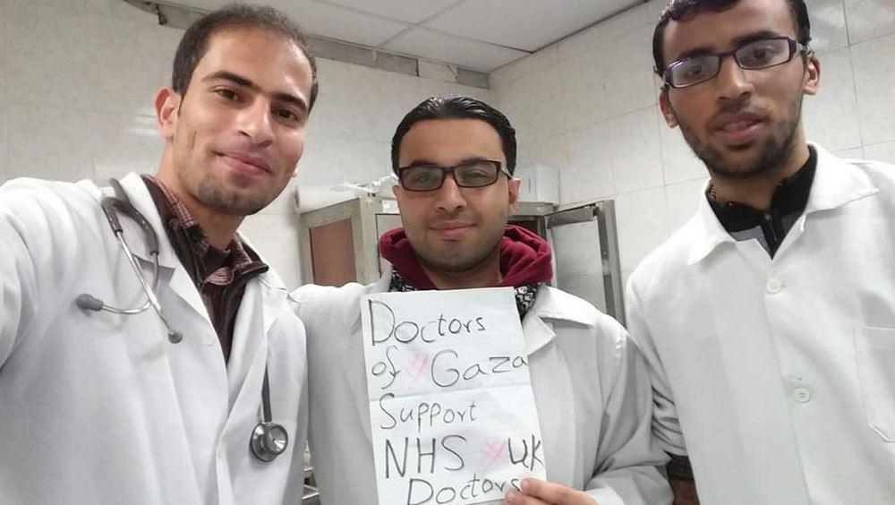 palestinian doctors