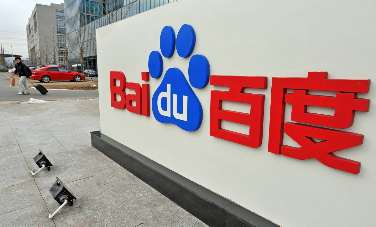 Baidu faces punishment for pornography