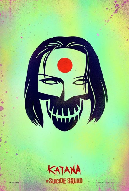 Katana Suicide Squad poster