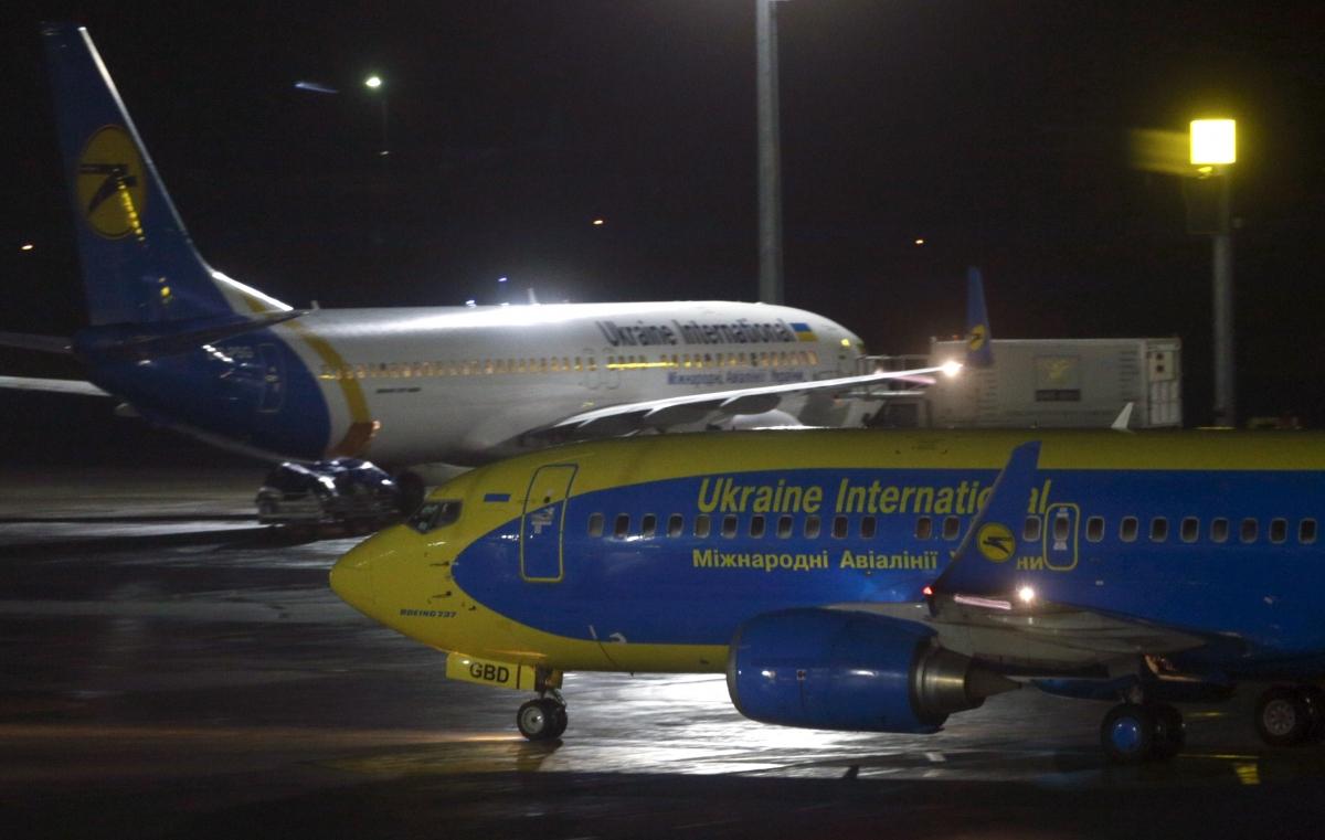 Boryspil international airport cyberattck