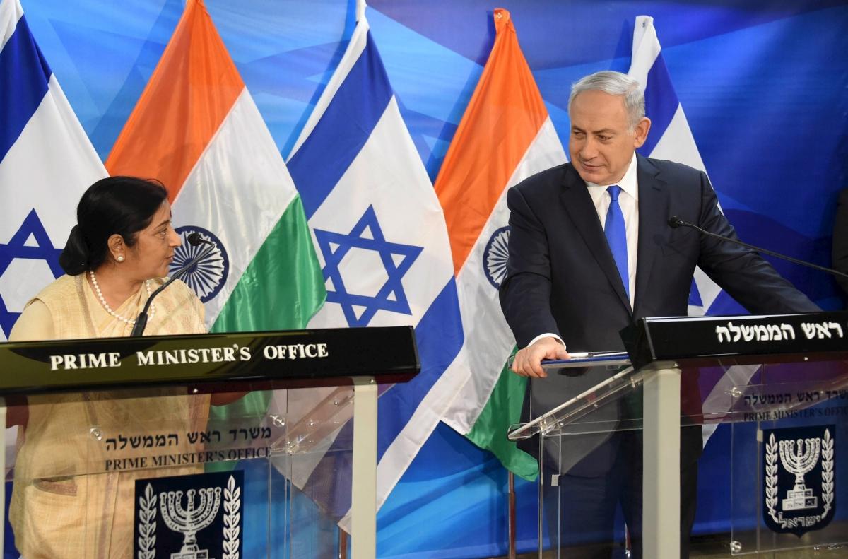 India Israel ties