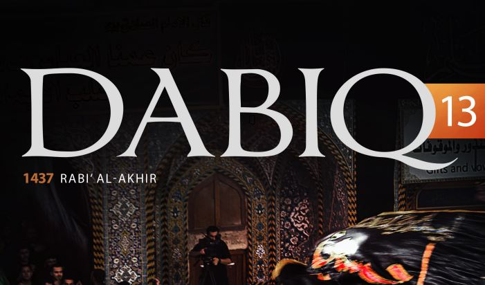 The cover of Dabiq 13