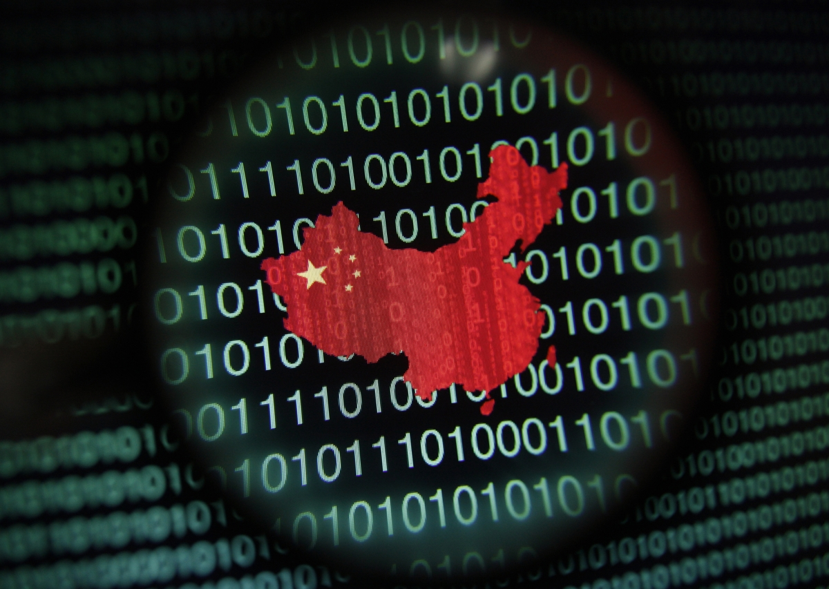 China university Isis hack