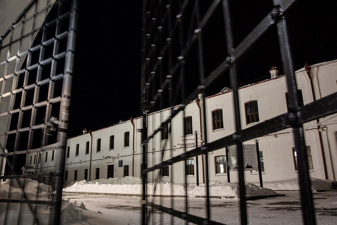 Tobolsk Prison Castle