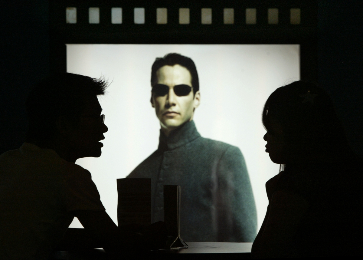 The Matrix ASCII version