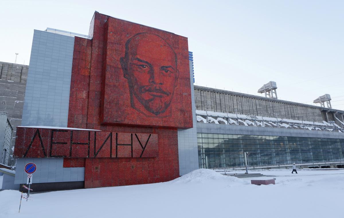 Power station, Krasnoyarsk