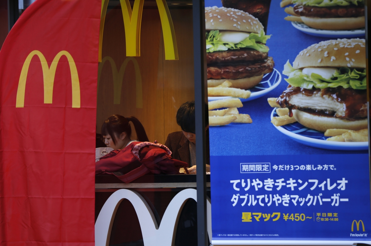 McDonald'sJapan introduces chocolate-covered french fries to help with turnaround