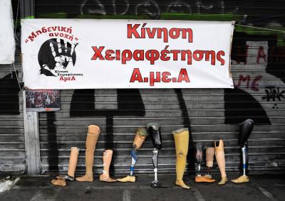 Greece economy strike