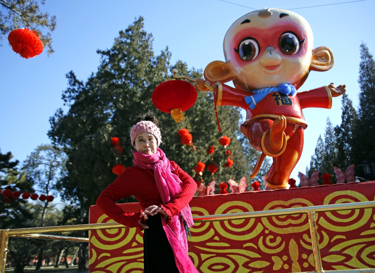 Chinese New Year 2016: Year of Monkey