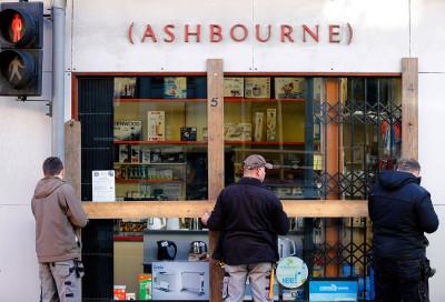 Ashbourne Shrovetide Football