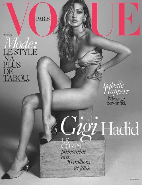 gigi hadid nude for vogue