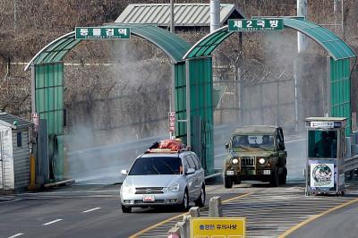 Kaesong