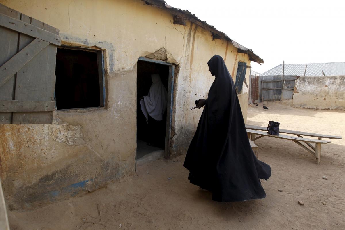 Nigeria Shia Muslim