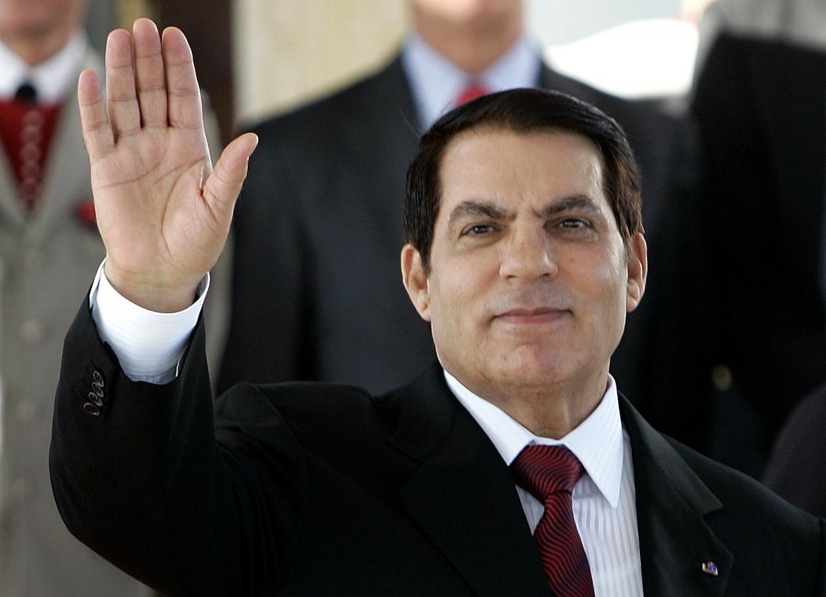 Ben Ali Tunisia