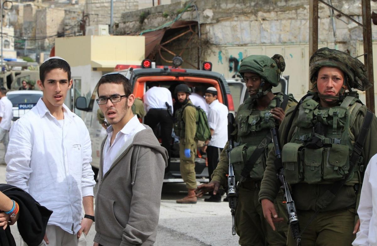 Israeli soldiers and civilians 14-Feb-2016