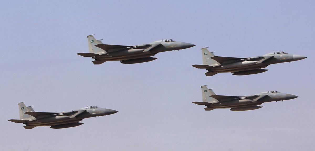 Saudi Arabia military drill