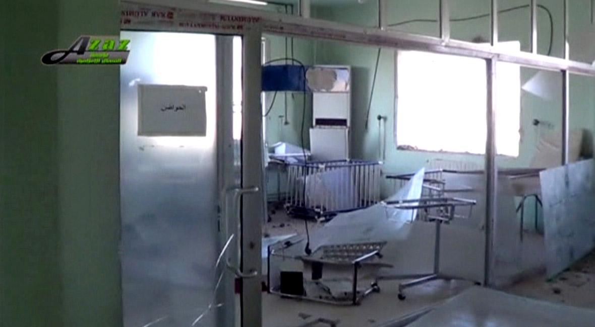 Syria hospital
