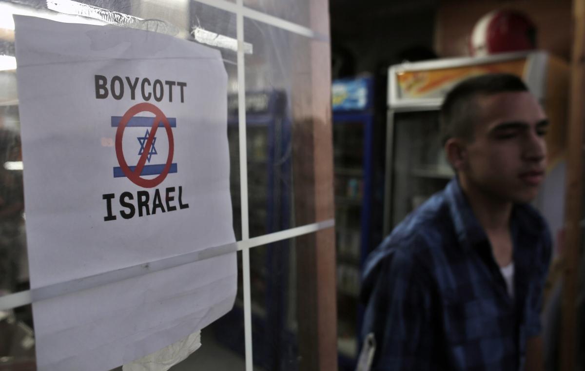 Israel boycott